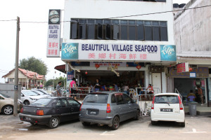 Beautiful Village Seafood